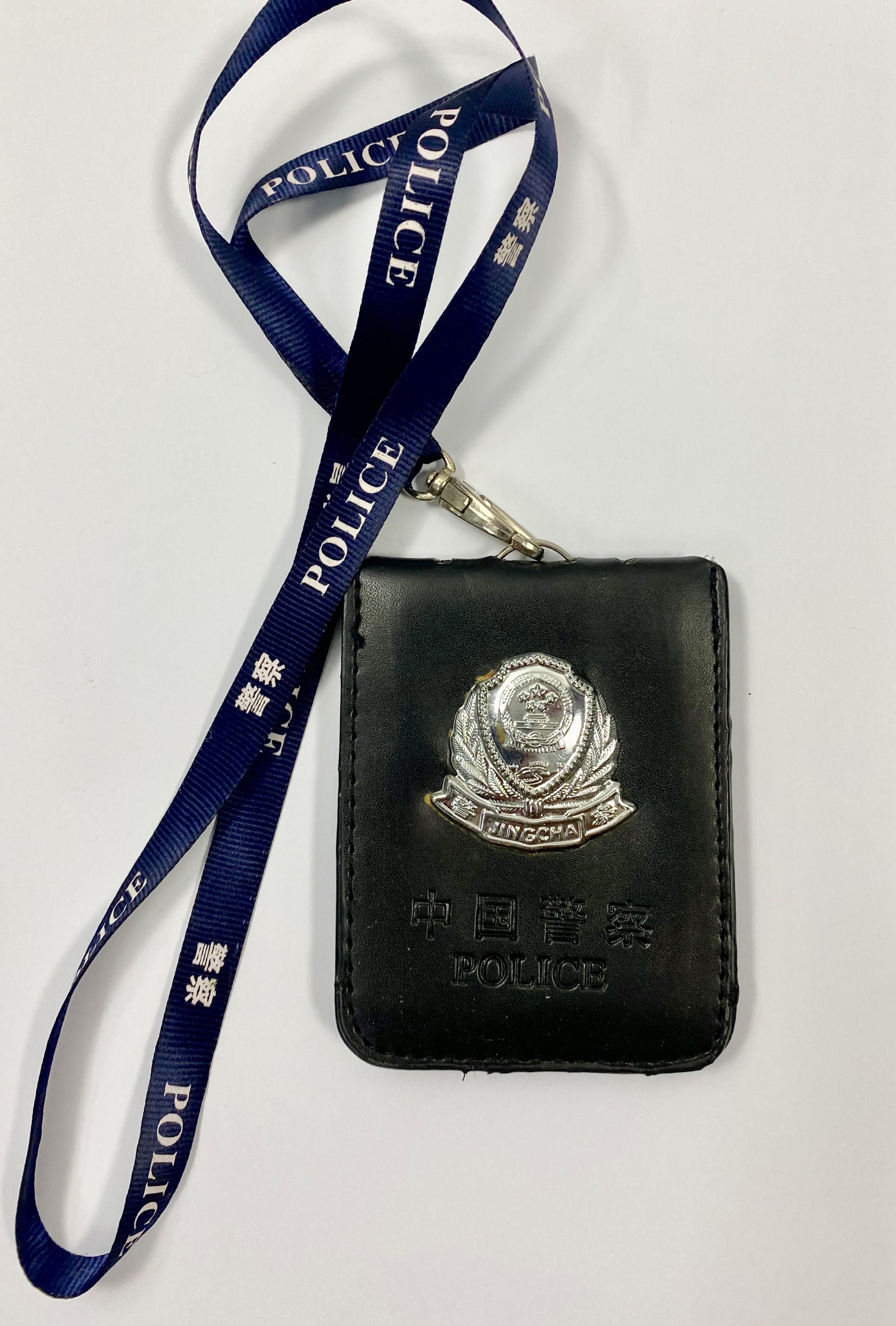 CUELLO-CHINA POLICE BADGE 警察 - jĭngchá