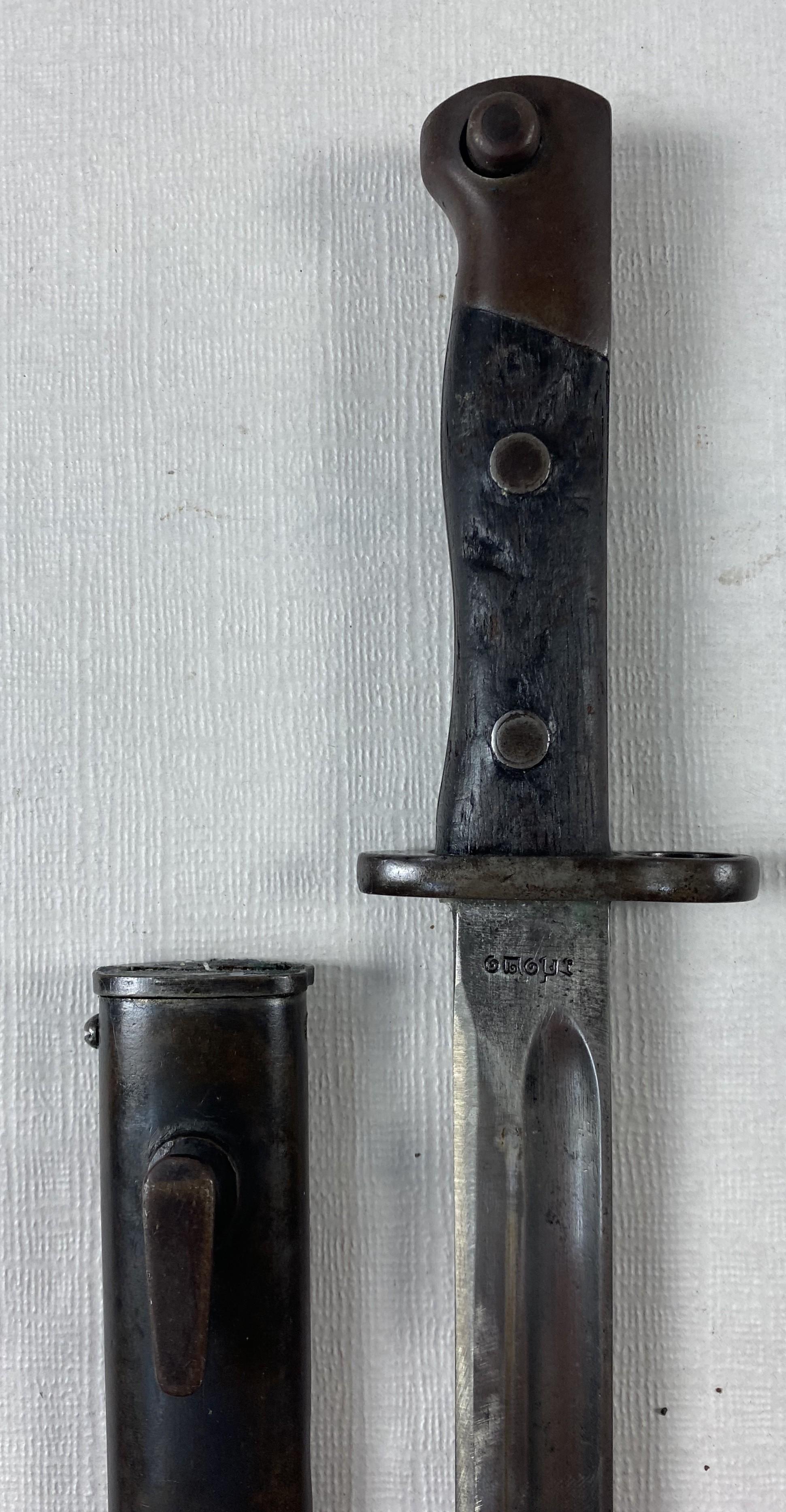 BSIAM-SIAM1896