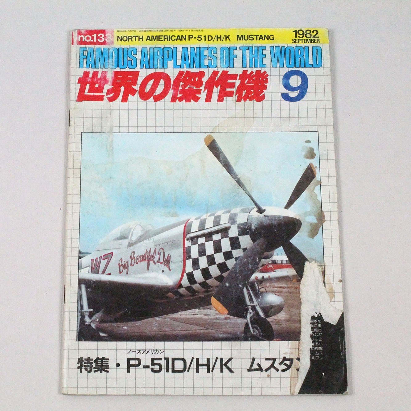 LIBJAP-FAMOUS AIRPLANES OF THE WORLD-133