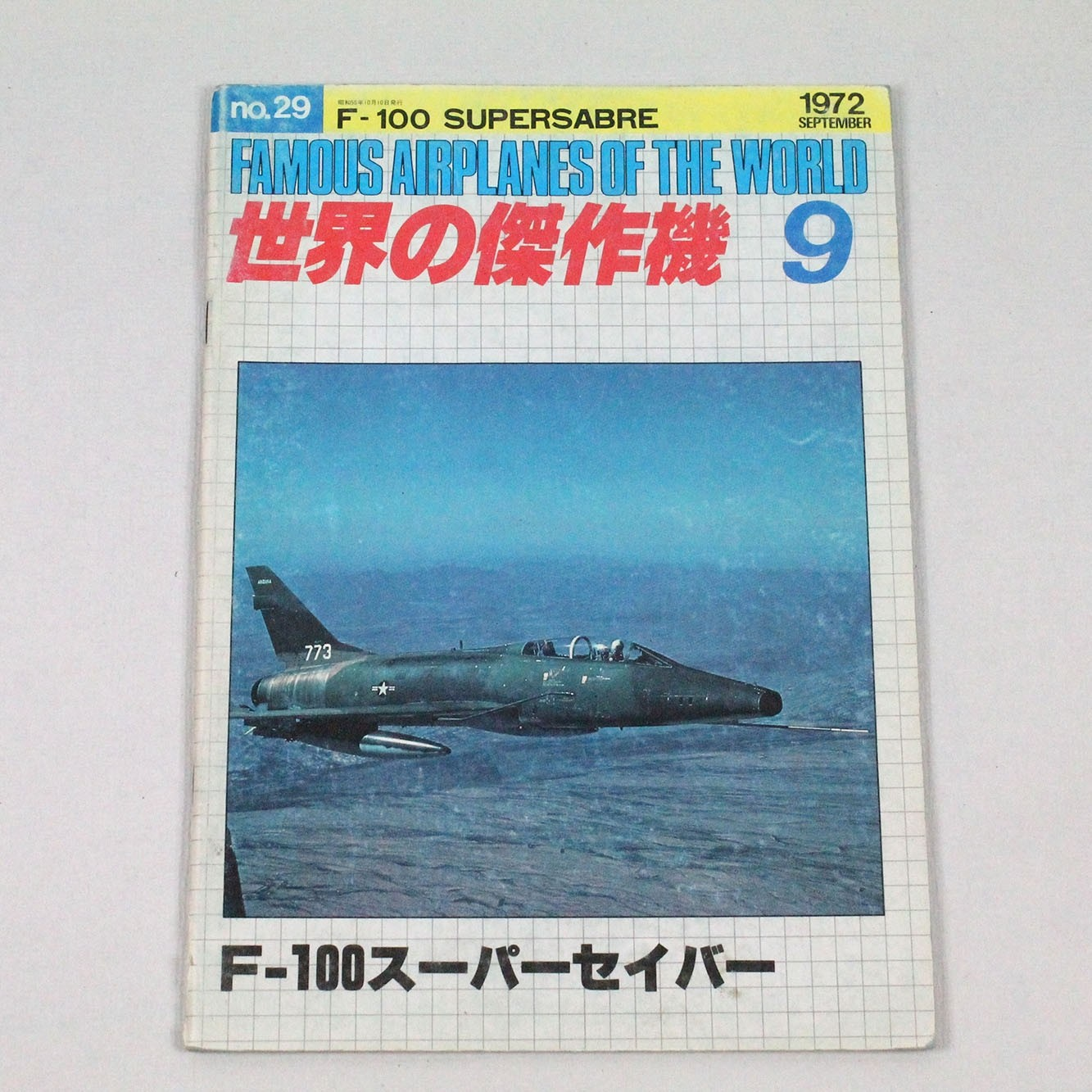 LIBJAP-FAMOUS AIRPLANES OF THE WORLD-29
