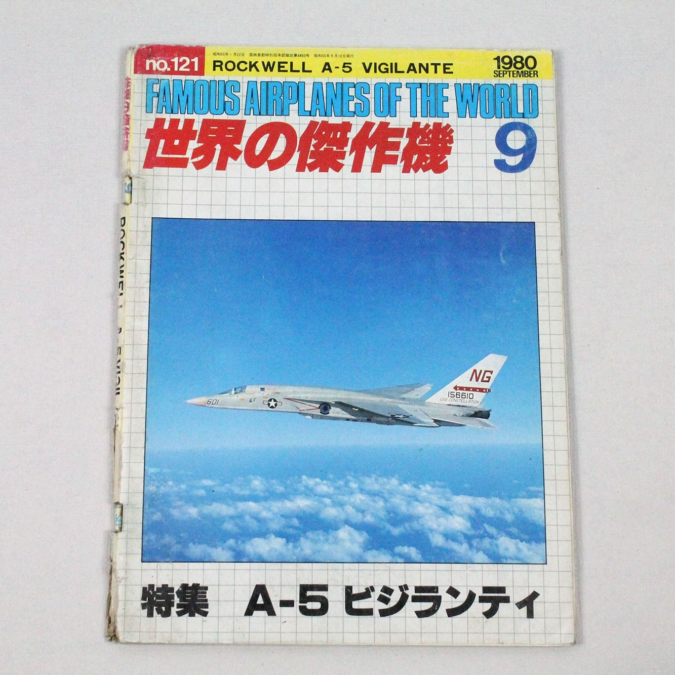 LIBJAP-FAMOUS AIRPLANES OF THE WORLD-121