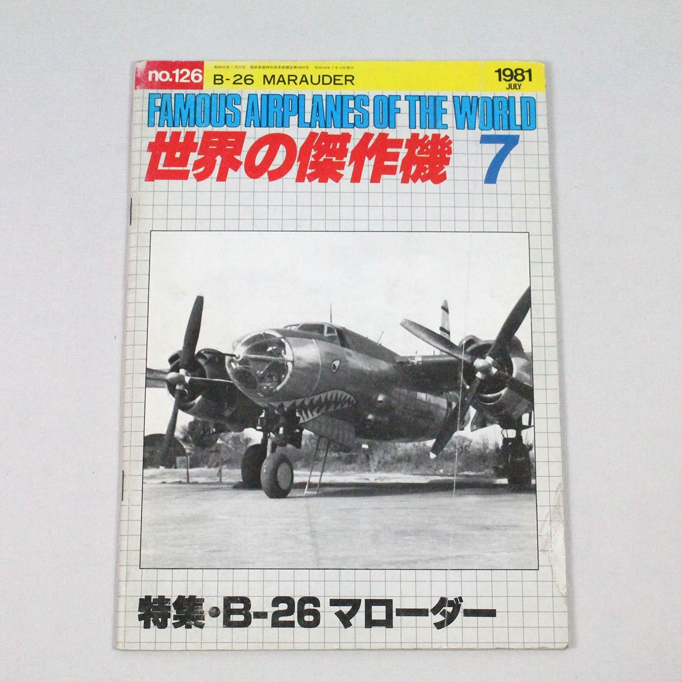 LIBJAP-FAMOUS AIRPLANES OF THE WORLD-126