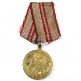 MR-40 ANIVERSARIO DEL EJÉRCITO SOVIÉTICO