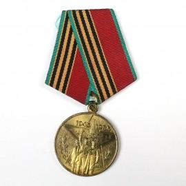 MR-40 ANIVERSARIO VICTORIA SOBRE ALEMANIA