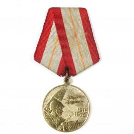 MR-60 ANIVERSARIO DEL EJÉRCITO SOVIÉTICO