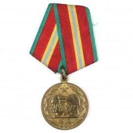 MR-70 ANIVERSARIO DEL EJÉRCITO SOVIÉTICO