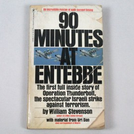 LIBI-90 MINUTES AT ENTEBRE
