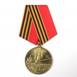 MR-50 ANIVERSARIO VICTORIA SOBRE ALEMANIA