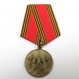 MR-60 ANIVERSARIO VICTORIA SOBRE ALEMANIA