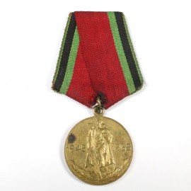 MR-20 ANIVERSARIO VICTORIA SOBRE ALEMANIA