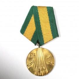 CBULG-CENTENARIO 1878-1978