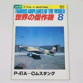 LIBJAP-FAMOUS AIRPLANES OF THE WORLD-28