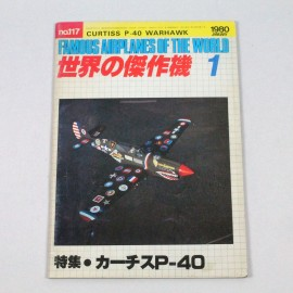 LIBJAP-FAMOUS AIRPLANES OF THE WORLD-117