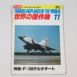 LIBJAP-FAMOUS AIRPLANES OF THE WORLD-128