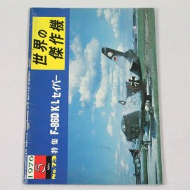 LIBJAP-FAMOUS AIRPLANES OF THE WORLD-73