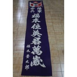 HINOMARU-ARMADA